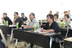広島県療術師会に招かれての会長講演・実技研修